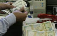 ارتدادات زلزال القروض المتعثرة تهوي بدولار السوداء إلى 450 و