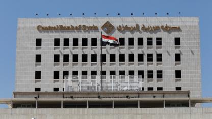حاكم مصرف سورية المركزي: قريباً شهادات ايداع