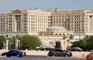 بلومبرغ: أثرياء السعودية يبحثون عن ملاذات آمنة !!