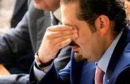 وقائع اعتقال الحريري: من المطار الى فيلا في مجمع «ريتز كارلتون»