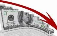 جلطة الدولار جديد الجلطات السورية !!