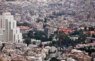 رجل أعمال سوري يطلب قرضاً لشراء حصة الوليد بن طلال في فندق الفورسيزن !!
