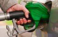 هل يصدر قرار بتخفيض أسعار المشتقات النفطية ؟!