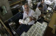 مصرف حكومي يعمد إلى نقل أصول متعثر الـ 9 مليارات إلى ملكيته !!