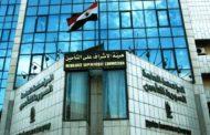 سوق التأمين السورية تغري شركات إقليمية لدخولها