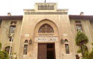 مسؤول في جامعة دمشق: لهذا السبب لم نعتمد إشعارات التخرج في التسجيل للماجستير!!