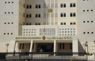 دمشق: نقل السفارة الأمريكية إلى القدس يشكل تتويجا لجريمة اغتصاب فلسطين