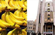 السورية للتجارة تستدرج عروضاً لشراء 40 ألف طن موز لبناني.. إليكم الشروط: