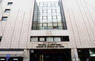 مشروع مرسوم مهام وزارة الاقتصاد أمام إدارة الفتوى والتشريع