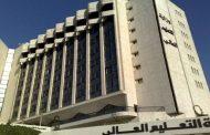 للمهتمين.. التعليم العالي تعلن عن منح دراسية في الجامعات المصرية: