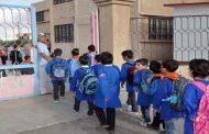 دراسة أكادمية تدعو إلى إعادة النظر في معظم سياسات التعليم السائدة في سورية!