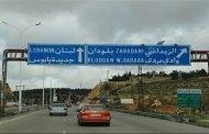 تحضيرات لعودة مهجرين من لبنان إلى الزبداني