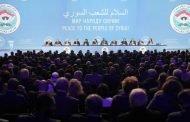 لافروف: جزء من المعارضة السورية غادر سوتشي لأسباب مختلقة