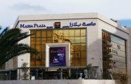 محافظة دمشق ترد على إفادة مستثمر مول الماكلي لـ