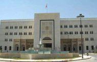 مجلس الوزراء يطلق صافرة البدء استعداداً لانتخابات الغرف والاتحادات: