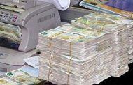 تعميم جديد بخصوص عمليات تحويل الاموال داخلياً