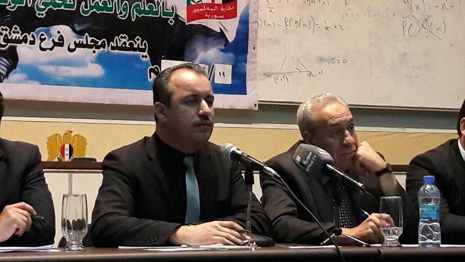 نقيب معلمي دمشق يكشف عن