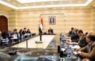 المجلس الأعلى للاستثمار يعاود نشاطه بجلسة