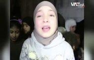 بالصوت والصورة: ابنة الغوطة التي شغلت العالم تظهر على شاشة التلفزيون السوري وتوجه رسالة صادمة!