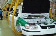 وزير المالية: رفع الرسوم الجمركية على مكونات تجميع السيارات يحفز الصناعة الوطنية!