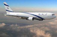 نتنياهو: الرحلات الجوية عبر السعودية لإسرائيل نتيجة لعمل طويل وراء الكواليس ولها أهمية سياسية هائلة