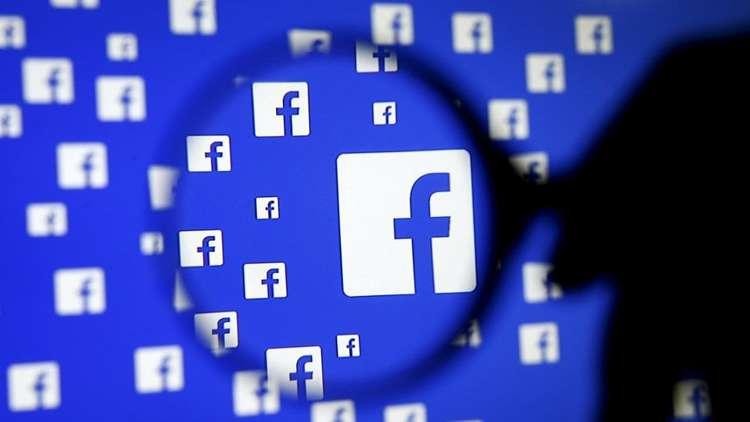 فيسبوك: لا أدلة على تدخل روسيا في استفتاء Brexit