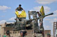التحالف الأمريكي يفقد شريكا مهما في سورية!