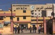 أنباء عن ارتفاع ضحايا القصف على مستشفى عفرين إلى 15