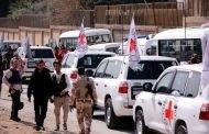 خروج نحو 100 مدني من الغوطة الشرقية عبر معبر مخيم الوافدين