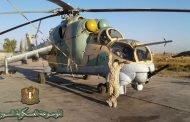 سورية تنتج قنابل جوية بمواصفات عالية