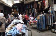 بالة عالرصيف.. وكاميرات متخفية لمحافظة دمشق.. من يحارب كساء الفقراء؟!