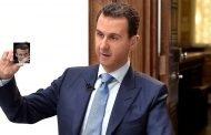 رئاسة الجمهورية: الرئيس الأسد لا يشرفه أن يحمل وساما لنظام عبدٍ تابع لأمريكا