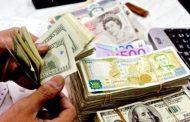 """مشروع قانون يمنع تداولات العملة """"الكاش"""" في التعاملات التجارية الكبرى!"""