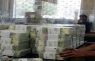 قضايا جديدة تكشفها هيئة مكافحة غسيل الاموال أبطالها موظفون في شركات تأمين وبنوك