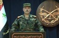 دمشق تنتصر.. بيان القيادة العامة للجيش والقوات المسلحة