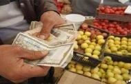 تقرير صحفي: أجرة العامل السوري تغطي 12 بالمئة فقط من تكاليف معيشته