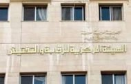 في الطريق إلى الإصلاح: الحصانة القضائية الممنوحة للمفتشين.. للنقاش العام!