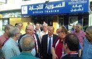 دمشق: السورية للتجارة تعزز تواجدها في سوق السلع بثلاث صالات جديدة
