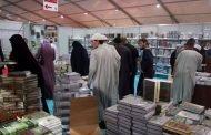 «ألغام» مضادة للوعي السوري: (كتب) التشدد الديني يشدُّ رحاله مغادراً