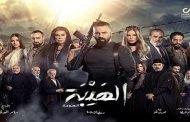 رجل الاعمال الشيخ رضا المصري يطالب بتوقيف مسلسل الهيبة والاعتذار.. وإلا !