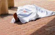 احتفظ بجثة أبيه لمدة عامين.. كي لا يخسر راتبه التقاعدي!!