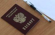 هذه الفئات من الأجانب ستستفيد من تسهيلات الحصول على الجنسية الروسية: