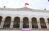 تونس: المساواة في الإرث وعدم تجريم المثلية الجنسية وإلغاء عقوبة الإعدام