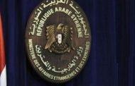 آلية جديدة لاستصدار واعتماد سندات الإقامة للمغتربين السوريين