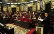 وزير الاتصالات سيمثُل للاستجواب تحت قبة البرلمان الاسبوع بعد القادم!