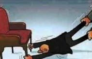 المدير ومعايير التغيير..المنصب الذي يبحث عن مسؤول!!
