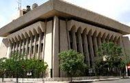 الإمارات تستعد لإعادة فتح سفارتها في دمشق!