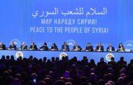 الجعفري على رأس الوفد الرسمي السوري إلى سوتشي نهاية هذا الشهر