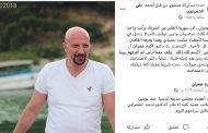 نائب عميد كلية الاعلام يخرج عن صمته وينشر توضيحاً حول حادثة توقيفه وأعضاء مجلس مدينة قدسيا: