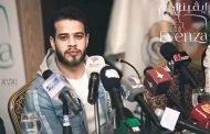 وزارة الثقافة تصدر بياناً حول الحفل الغنائي للفنان الأردني أدهم نابلسي: